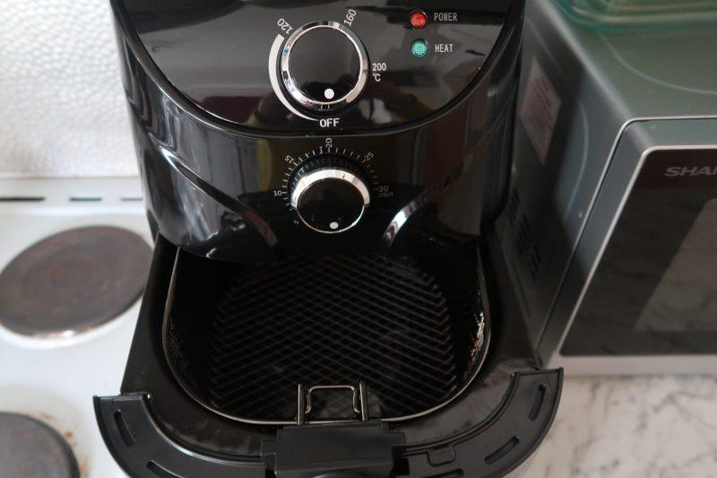 Sensio Home Air Fryer