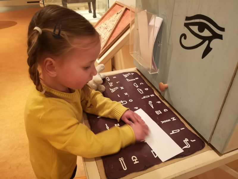 Erin at the Ipswich Museum