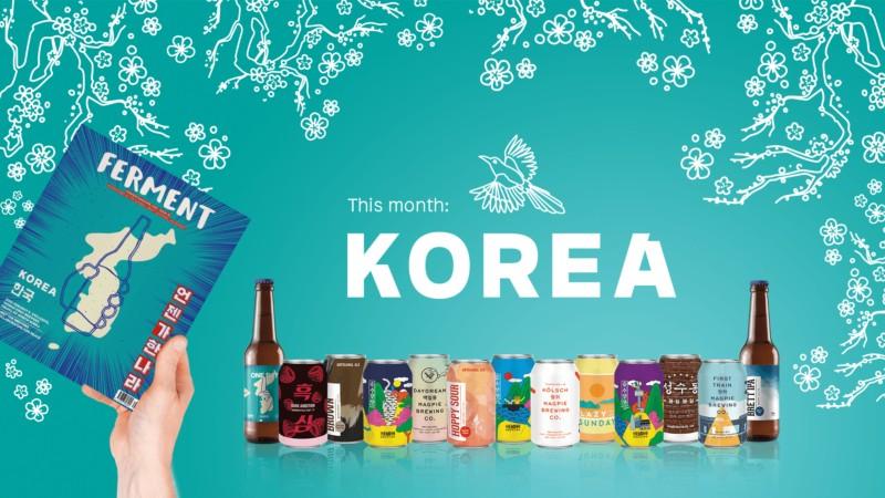 Beer52 Korea image